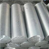 供应西南铝 高硬度铝合金棒 6061铝方管