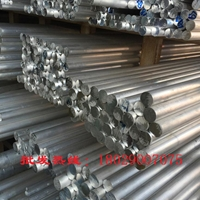国标7A04铝管 7A04铝管价格