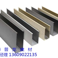 甘肃U型铝方通吊顶天花--铝方通厂家