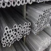 供应铝圆管厂家直销 6061