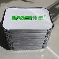 华中厂家外卖打包盒【一次性铝箔盒批发】