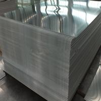 2024航空铝板 0.9mm厚铝板 超硬铝板