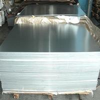广东2024-T5铝板 0.5mm厚铝板