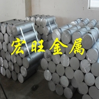 西南铝6063板材 西南铝6063