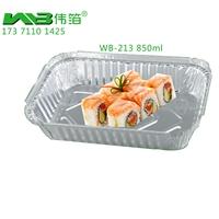 【日式料理打包铝箔盒】寿司饭一次性外卖餐盒