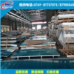 1070热轧铝板 2.5厚1070-0态拉伸铝板