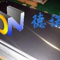 7A33铝锌合金性质7A33加工性