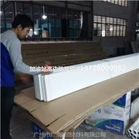 加油顶棚专用铝条型板  铝条扣板 生产厂家