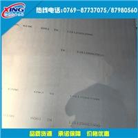 0.3mm1070镜面铝板 双镜面1070铝板