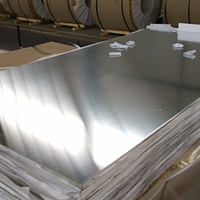 山东铝卷、3003铝板管道包装铝皮卷