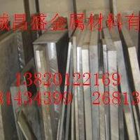 花纹铝板 徐州5052铝板