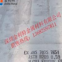 供应7075铝板,23456mm厚铝板现货