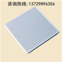 厂家定制铝合金穿孔吸音板