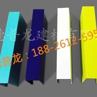 方通-铝方通-吊顶装饰条形铝方通