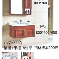 云南浴室整体柜洗衣柜型材