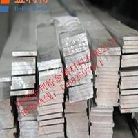 供应7075铝排,7075超薄铝板