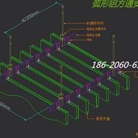 &#8203门头造型铝方通-木纹铝方通-异形铝单板