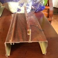 厂家专业挤压精加工,表面处理铝型材