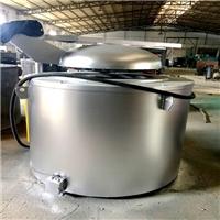 铝合金熔炼设备 小型铝合金熔化保温炉