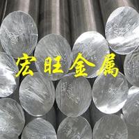 进口7075铝棒价格 进口7075铝棒