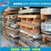 惠州3003中厚铝板 35厚3003国标铝板