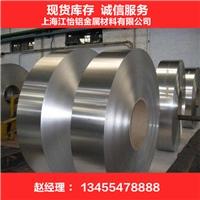 今日铝板价格,今日铝板多少钱一吨