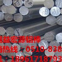 1080A铝合金棒大直径铝棒批发