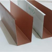 u型铝方通 灰色铝方通 木纹铝方通价格