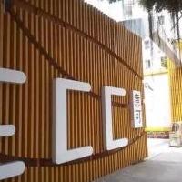 厂家定做外墙木纹铝方管方通装饰天花