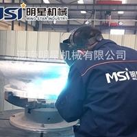 铝合金托盘焊接铝制焊接托盘