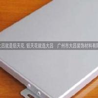 3004幕墙铝板 氟碳喷涂铝板 铝单板