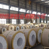 恒源专业生产合金铝板,保温铝卷