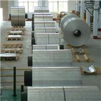 供應空調鋁箔 親水鋁箔 涂層鋁箔