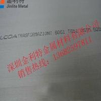 供应6061t6铝板,超厚铝板6061