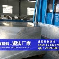 1100氧化铝板 1100铝薄板
