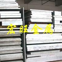 7075铝材 7075铝薄板