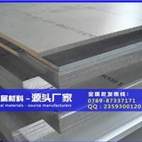 6005氧化铝板价格