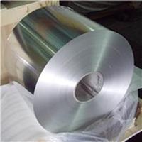 6系铝合金卷 铝块 药用铝箔 铝箔带