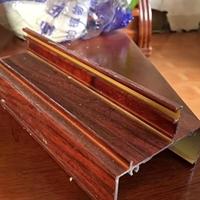 挤压精加工开模定做氧化窗帘杆铝型材