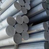 铝棒7075T6 强度高耐毁伤铝板