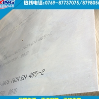 3004铝薄板 耐腐蚀3004H14表面光滑