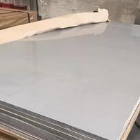 5056o拉伸铝板多少钱一平方