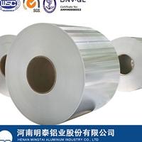 河南明泰供应1060铝卷材 1060铝卷供应商