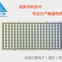 陶瓷pcb板生产
