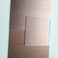 广东拉丝铝单板 广东拉丝铝板 拉丝铜色