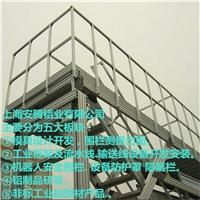 安腾铝业 专业定制铝型材产品