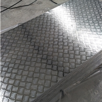 处理0.9毫米铝板