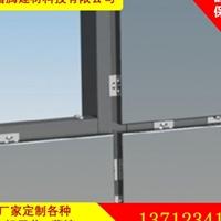 幕墙铝单板 氟碳铝单板 木纹铝单板厂家