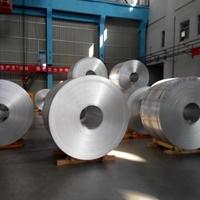 管道保温铝卷电厂工地专用铝卷