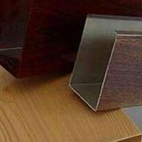 供應澳園廣場吊頂鋁方通 型材鋁方通